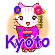 Japon Kyoto chat 3