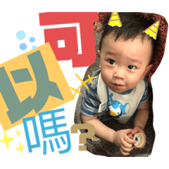 旺旺生活5