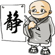 The happy young monk-(1)