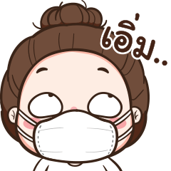 Girl Mask(Covid)