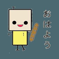 Hina robot sticker3