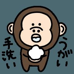 Surreal mini monkey