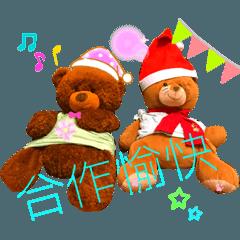 Cute bear-3