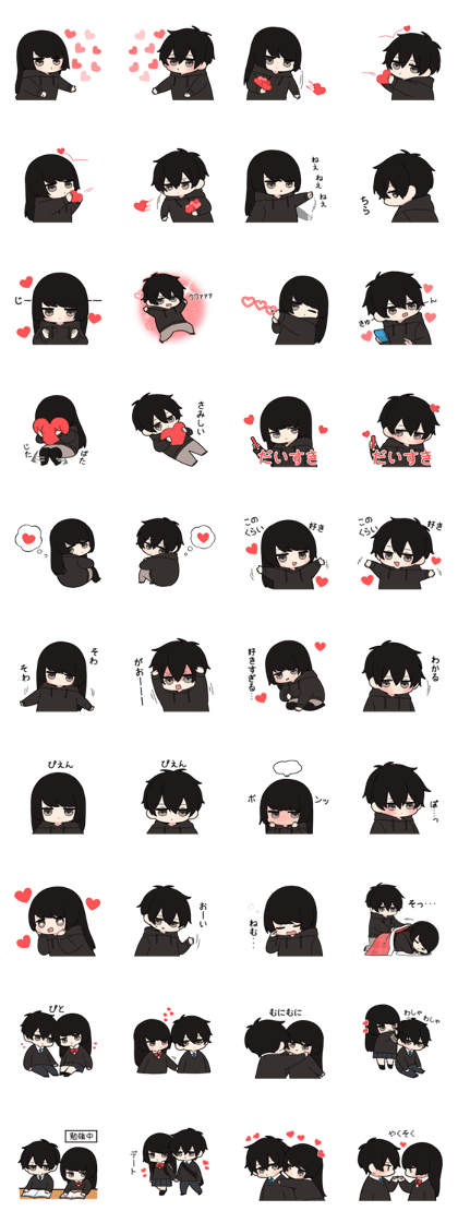 Low tension couple sticker3