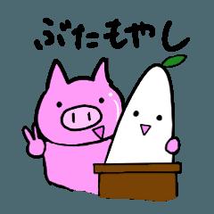 butamoyashi Stickers [basic] 1