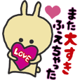 Love Love  sticker  of rabbit