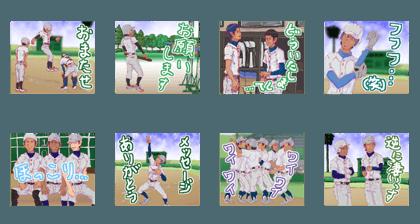 ベースボール・クラブ ラプソディー 2
