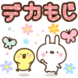 Very Very Cute Rabbit Sticker6