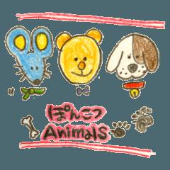 [goofy animals ]