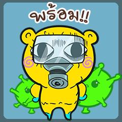 Paranoid Bear X COVID-19