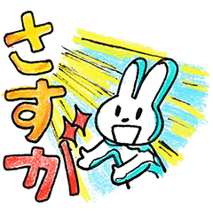Rabbit Good at Greeting and Reacting