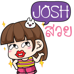 JOSH cheeky tamome6 e