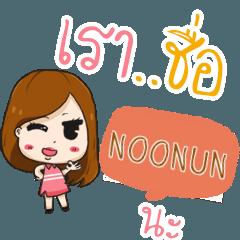 NOONUN galay, the gossip girl e