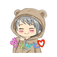 Bear hood stamp