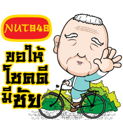 NUT948 grandfather
