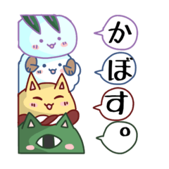 kabosu_stanpu2