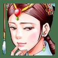Kung Pao Jing Ji