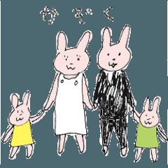 しゃべるうさぎの核家族スタンプpart1