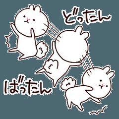 Free rabbit Fuwanosuke