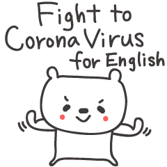 Bear for fighting to new coronavirus