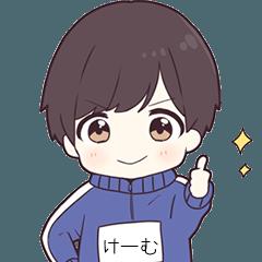 kemu46044 - jersey kun