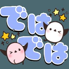 tsukaiyasui big moji sticker