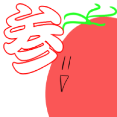 tomatochan's Sticker! ver,3