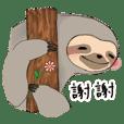 sloth slowly sticker CH