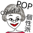 * COLORFUL POP SILVER GLASSES GIRL *