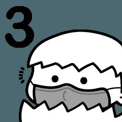 Eggshell brother 3-Epidemic prevention