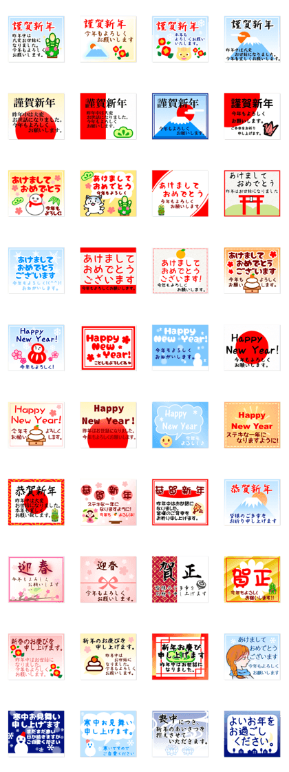Happy New Year greeting card!