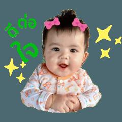 Chuennapa_20200401132940