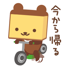 Kasukuma of sponge cake 3