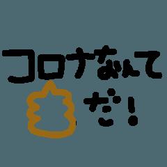 BIG greeting sticker (5)