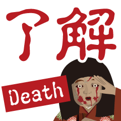 Horror Sticker which works23
