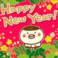 Susume taichou 11 New Year & Xmas