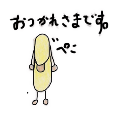 fruit musume_20200329155618