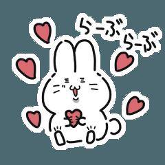 rabbit OTA stamp
