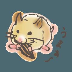 Yurukawaii Hamster