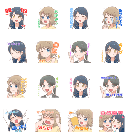 The Sticker of JAPANESE Voice actress