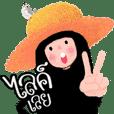 สาวน้อยหมวกฟาง (ภาษาไทย)