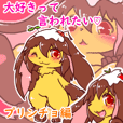 kemono pudding love sticker