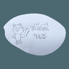 littlebear_20200402081509