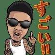 Tattoo Gangster (JP)