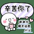 tyoubun_kara_shiro(tw)