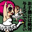 """大暴走!コスプレ""""三姉妹""""おばちゃん"""