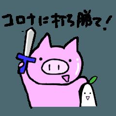 Butamoyashi Stickers [Corona Virus] C