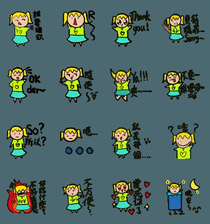 Little Green Girl 520