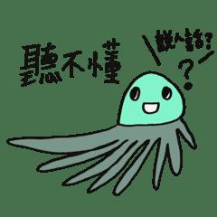 Lazy jellyfish