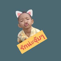 aomsin-aon